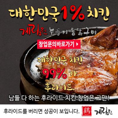 20180912_1%치킨.jpg